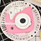 BaiBaiCamera 火鶴紅 皮革套 皮套 皮質包 皮包 包包 拍立得相機包 mini8 mini8+ mini9