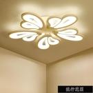 現貨新款客廳燈led圓形燈飾臥室燈書房燈餐廳燈高檔大氣創意簡約現代【全館免運】
