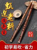 樂己零基礎初學苦竹笛子兒童成人橫笛學生入門素短笛演奏考級defg