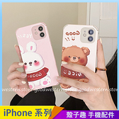 胖胖熊兔 iPhone 12 mini iPhone 12 11 pro Max 浮雕手機殼 創意個性 保護鏡頭 全包蠶絲 四角加厚 防摔軟殼