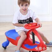 兒童扭扭車 1-3歲寶寶車子溜溜車靜音輪萬向輪搖擺嬰幼玩具妞妞車 ys4826『毛菇小象』