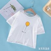 女童短袖t恤2020夏裝新款韓版ins寬鬆上衣中大童時尚洋氣寬鬆半袖 TR1417『寶貝兒童裝』