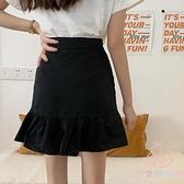 魚尾裙半身裙女高腰A字短裙褶皺包臀荷葉邊裙子【少女顏究院】