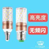 LED燈泡 螺口e14小頭e超高亮l螺紋e燈炮d節能細口lid小口