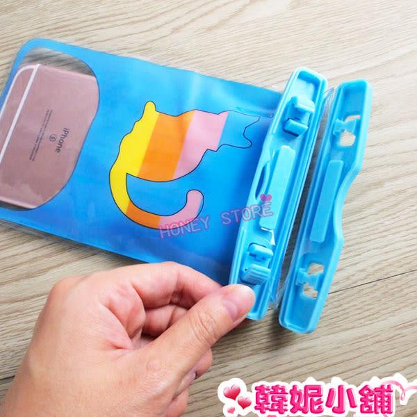 韓妮小舖  可愛動物 手機防水袋 彩色 手機防水袋 防水套  【SC0106】
