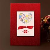 花紋結婚簽名本/來賓簽名冊婚禮禮金薄