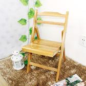 楠竹摺疊椅子躺椅客廳椅凳子休閒實木椅靠背摺疊會議靠背椅竹