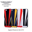 【現貨】英國原廠授權 Aston Martin Racing iPhone 6 /  6S 4.7吋 手機殼 -  騎士系列