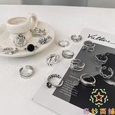 冷淡風開口戒簡約嘻哈食指指環歐美復古戒指女時尚個性【奇妙商鋪】
