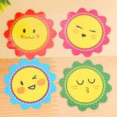 【BlueCat】幼兒園老師愛用 向日葵兒童花型獎勵卡 (200入)