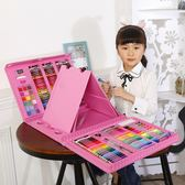 兒童畫筆套裝繪畫水彩筆小學生畫畫工具文具美術用品女孩生日禮物 童趣潮品