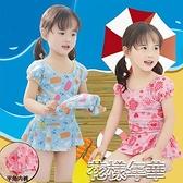 新款2女孩兒童泳衣3女童寶寶4嬰幼兒5連體平角褲6游泳衣7歲穿 快速出貨