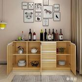 簡約現代餐邊櫃櫥櫃碗櫃微波爐櫃收納櫃廚房櫃子簡易客廳櫃儲物櫃 ZJ 1848 【雅居屋】