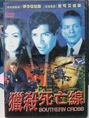 挖寶二手片-E01-089-正版DVD-電影【獵殺死亡線】-伊莎摩拉斯 麥可艾倫斯(直購價)