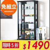 免組裝 公仔展示 收納櫃 公仔櫃 【X0022】直立式80cm玻璃展示櫃(兩色) MIT台灣製 完美主義