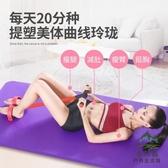 瑜伽拉力繩仰臥起坐輔助健身器材家用瘦普拉提繩【步行者戶外生活館】