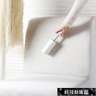 (2個裝)粘毛器可撕式滾刷衣物除毛刷粘塵紙滾筒刷氈毛器衣服吸毛器沾毛器 交換禮物