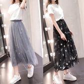 中大尺碼 網紗半身裙女2018夏季新款韓版高腰新款 JA2345『時尚玩家』