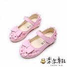 【樂樂童鞋】蝴蝶結花朵皮鞋 S955 - 女童鞋 皮鞋 包鞋 公主鞋 小童鞋 大童鞋 娃娃鞋 氣質 防滑