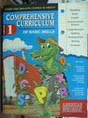 【書寶二手書T8/國中小參考書_PER】Comprehensive Curriculum…