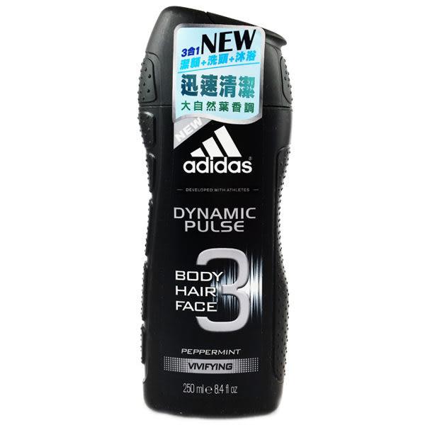 愛迪達 男用三效潔顏洗髮沐浴露 青春活力(灰) 250ml (OS shop)