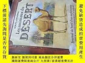 二手書博民逛書店EXPLORAMA罕見Les animaux du DESERT