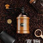 咖啡機 手搖咖啡磨豆機咖啡研磨機復古手動磨粉機 童趣屋