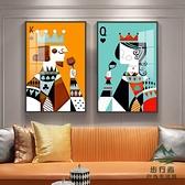 國王皇后掛畫輕奢裝飾畫北歐客廳背景墻臥室床頭壁畫【步行者戶外生活館】