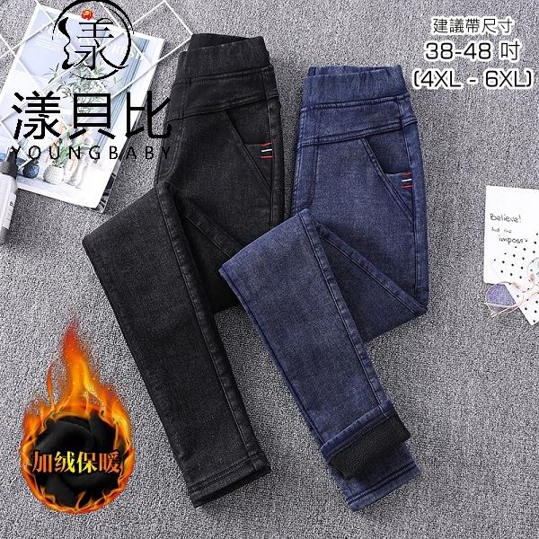 【YOUNGBABY中大碼】口袋車線加絨仿牛仔彈性小腳褲.共2色
