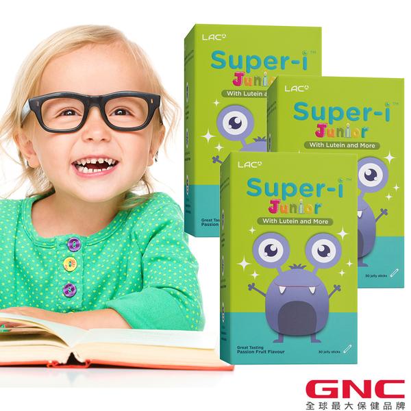 【GNC 健安喜】買2送1 閃亮小世界 LAC 兒童亮晶晶果凍-百香果口味(30 包/盒)