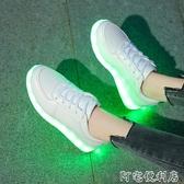 防水七彩發光鞋閃光燈鬼步鞋男女款usb充電led熒光夜光鞋防滑板鞋1(快速出貨)