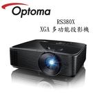 Optoma 奧圖碼 RS380X XGA多功能投影機 【免運+公司貨保固】