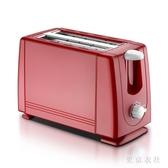 220V多士爐吐司機早餐烤面包機家用全自動2片迷你土司機 QQ27724『東京衣社』