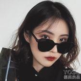 墨鏡 墨鏡女韓版潮黑色圓臉太陽鏡小臉蹦迪大臉顯瘦眼鏡款  『優尚良品』