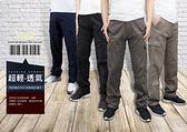 KUPANTS 【2件699】絕對涼感工作褲 夏季薄款熱銷推薦 7006
