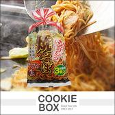 日本 高森興產 日式炒麵3包入474g *餅乾盒子*