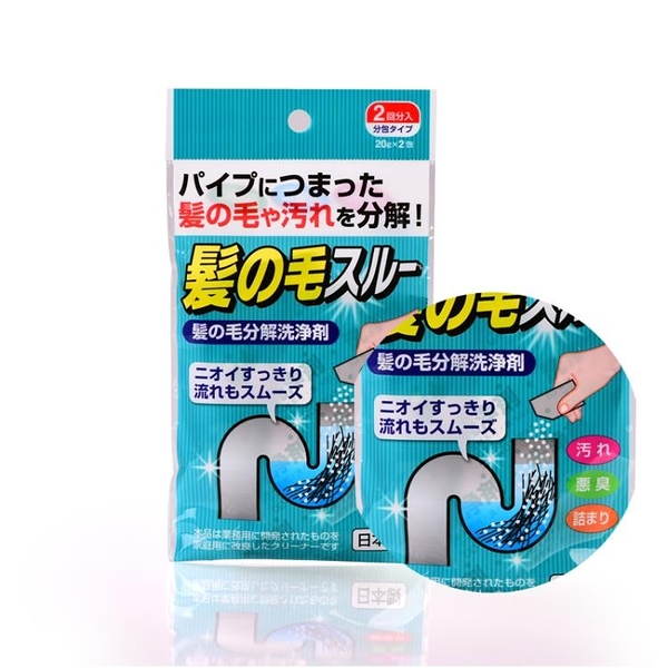 尺寸超過45公分請下宅配日本進口衛生間廁所廚房管道疏通劑家用浴
