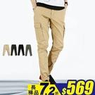 『大量現貨.快速出貨』工作褲-超彈力微鬆工作褲-彈力舒適款《99978029》共4色【現貨+預購】『RFD』