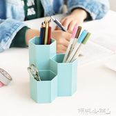 文具筆筒 簡約清新多功能組合筆筒時尚辦公用品設計收納擺件 傾城小鋪