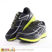 男鞋 輕量動能緩震慢跑鞋 魔法Baby