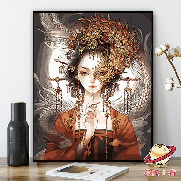 手工填充數字油畫diy油彩畫減壓客廳裝飾畫【星際小舖】