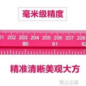 小孩子兒童寶寶貝量身高尺墻貼身高測量儀成人家用精準可移除立體YYJ 青山市集