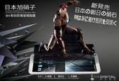 日本旭硝子9H抗刮耐磨玻璃保護貼 防爆膜 Samsung 三星 Note5 A8 J5 J7