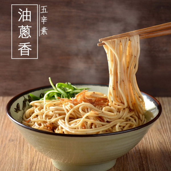 【小夫妻拌麵】油蔥香乾拌麵 4包/袋 (五辛素)