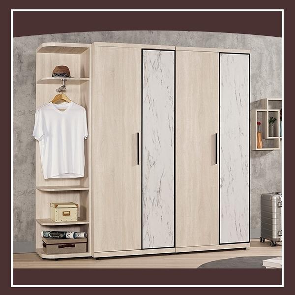 【多瓦娜】丹妮拉6.9尺組合衣櫥(全組) 21057-554001