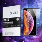 【默肯國際】IN7 APPLE iPhone XS Max (6.5吋) 抗藍光3D全滿版9H鋼化玻璃保護貼 疏油疏水