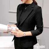 2021春秋新款chic職業百搭西服長袖韓版修身顯瘦小西裝外套女短款 夏季狂歡