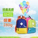 中小一男童輕便小學生1二3女小書包兒童背包雙肩包旅行旅游潮 母親節禮物