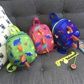 嬰兒防走失書包旅行兒童防走丟幼兒背包1-3歲男可愛女寶寶小包包