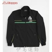 Kappa 男生 3D 單層風衣外套 C142-1879-8